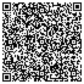 QR-код с контактной информацией организации ЗДОРОВЬЕ (24 ЧАСА)