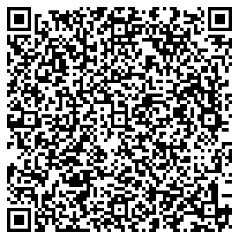 QR-код с контактной информацией организации ИНФО (24 ЧАСА)