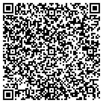 QR-код с контактной информацией организации КАТЮША (24 ЧАСА)
