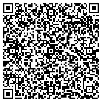 QR-код с контактной информацией организации КЛОНДАЙК (24 ЧАСА)