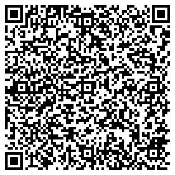 QR-код с контактной информацией организации ЛАДЬЯ (24 ЧАСА)