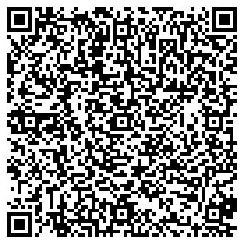 QR-код с контактной информацией организации ОМЕГА+ ООО (24 ЧАСА)