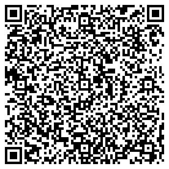 QR-код с контактной информацией организации ПРОСТОР (24 ЧАСА)