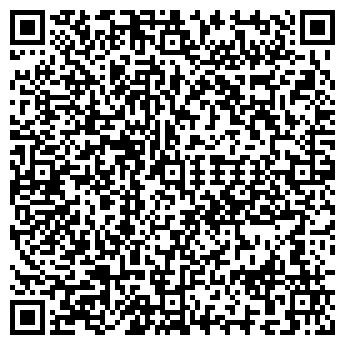 QR-код с контактной информацией организации СОВРЕМЕННИК ПК