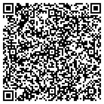 QR-код с контактной информацией организации СПАССКИЙ (24 ЧАСА)