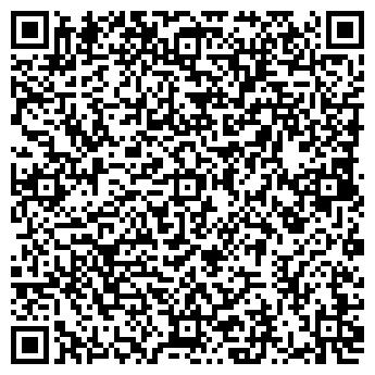 QR-код с контактной информацией организации СТАЙЕР, ЗАО