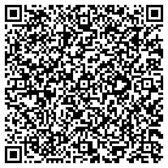 QR-код с контактной информацией организации СФЕРАЛ ООО (24 ЧАСА)