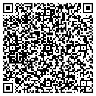 QR-код с контактной информацией организации ТЕМП ПК