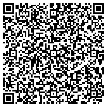 QR-код с контактной информацией организации ФОРТУНА ООО (24 ЧАСА)