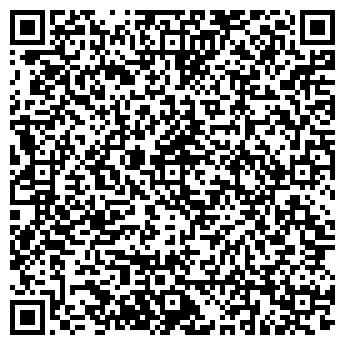 QR-код с контактной информацией организации ТУРБИНАРИЯ