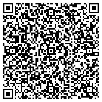 """QR-код с контактной информацией организации """"ПЕКАРЬ """""""