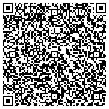 """QR-код с контактной информацией организации КП """" Север"""""""