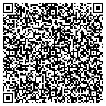 """QR-код с контактной информацией организации """" Адепт"""""""