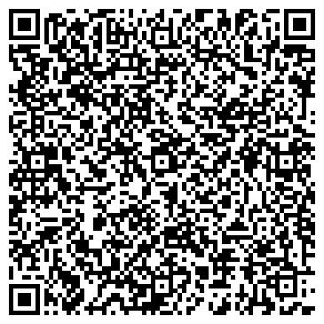 QR-код с контактной информацией организации СТРЕЛА ТД ЗАО (24 ЧАСА)