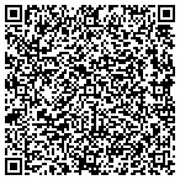 QR-код с контактной информацией организации БАЛТМЕДБИЗНЕС ТД, ЗАО
