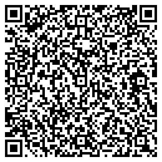 QR-код с контактной информацией организации НИКОЛЬСКИЕ РЯДЫ
