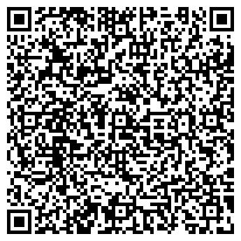 QR-код с контактной информацией организации АКТИВ-СТРОЙ, ООО