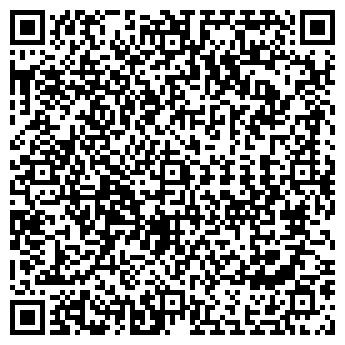 QR-код с контактной информацией организации БАЛТРИНГ, ООО