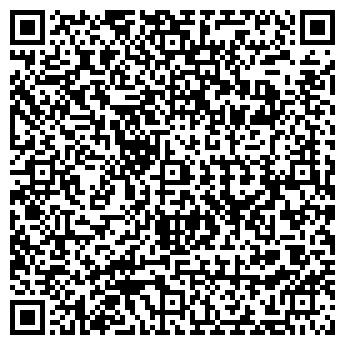 QR-код с контактной информацией организации ДИВА ЛЕ ПОРТЕ