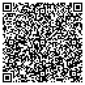 QR-код с контактной информацией организации СТД, ООО