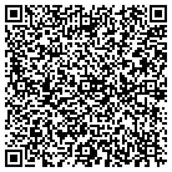 QR-код с контактной информацией организации АТЛАНТ-1, ЗАО