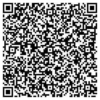 QR-код с контактной информацией организации ВЕКТОР-АВТО