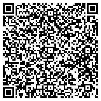 QR-код с контактной информацией организации ВИАДУК