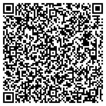 QR-код с контактной информацией организации ДАРКО ТРЕЙДЕР, ООО