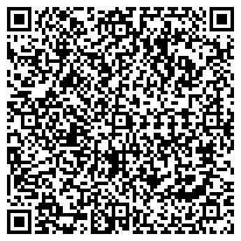 QR-код с контактной информацией организации КОМПЛЕКТ, ООО