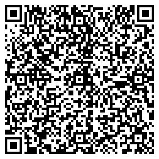 QR-код с контактной информацией организации ФОРД МОНДЕО