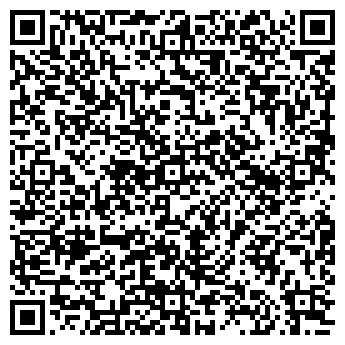 QR-код с контактной информацией организации SIGMA SPORT
