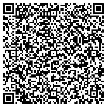 QR-код с контактной информацией организации АВТО ТЕМП