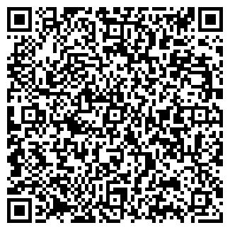 QR-код с контактной информацией организации АВТОТРАК