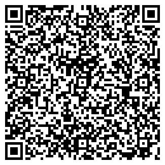QR-код с контактной информацией организации ДЕНЕБ, ООО