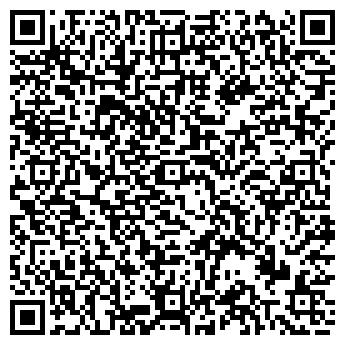 QR-код с контактной информацией организации ТОЙОТА ЗАПЧАСТИ