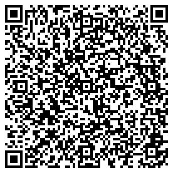 QR-код с контактной информацией организации ТРАНСЛАЙН, ООО