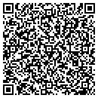 QR-код с контактной информацией организации ЛЕНАРХИД