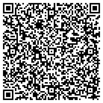 QR-код с контактной информацией организации АРБИ