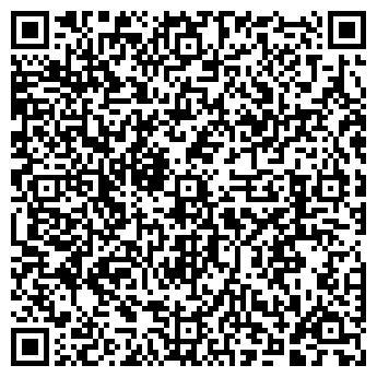QR-код с контактной информацией организации КАНКОРД, ЗАО