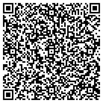 QR-код с контактной информацией организации ПЕТРОСТРОЙТРЕСТ, ЗАО