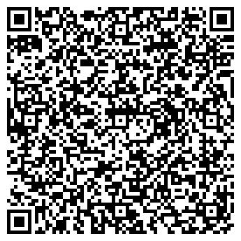 QR-код с контактной информацией организации СТРОЙМОДУЛЬ, ООО