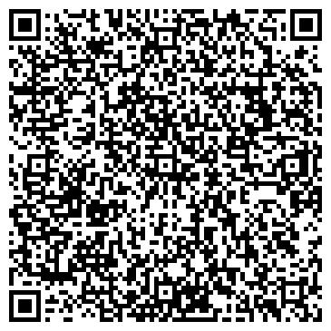 QR-код с контактной информацией организации 10А ПРОЕКТНАЯ СТУДИЯ