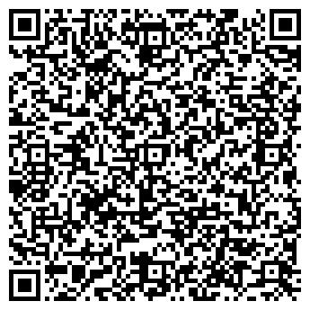 QR-код с контактной информацией организации АОЗТ ГРУППА А