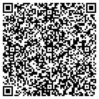 QR-код с контактной информацией организации АРХИОПТЕРИКС
