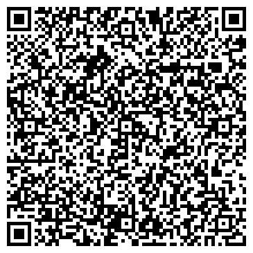 QR-код с контактной информацией организации АРХИТЕКТУРНАЯ МАСТЕРСКАЯ БЕЙДЕР Б. Х.