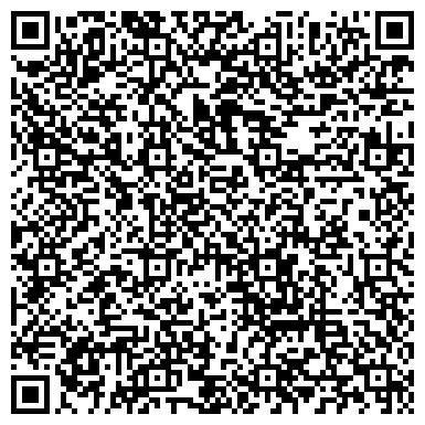 QR-код с контактной информацией организации АРХИТЕКТУРНАЯ МАСТЕРСКАЯ ДАНИИЛА ЗЕЙМАНА, ООО