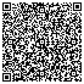 QR-код с контактной информацией организации ВЕРТИКС, ООО