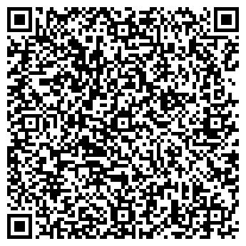 QR-код с контактной информацией организации МОДЕРН СТУДИЯ