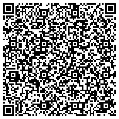 QR-код с контактной информацией организации ООО ПЕРСОНАЛЬНАЯ АРХИТЕКТУРНАЯ МАСТЕРСКАЯ БУХАЕВА В.Б.