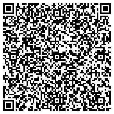 QR-код с контактной информацией организации АРКАЛЫКСКИЙ РЕГИОНАЛЬНЫЙ ГОСАРХИВ КОСТАНАЙСКОЙ ОБЛАСТИ